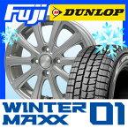 【送料無料】 DUNLOP ダンロップ ウィンターMAXX 01 WM01 155/65R14 14インチ スタッドレスタイヤ ホイール4本セット BRANDLE ブランドル ZN-10 4.5J 4.50-14