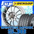 【送料無料】 DUNLOP ダンロップ ウィンターMAXX SJ8 225/55R18 18インチ スタッドレスタイヤ ホイール4本セット A-TECH ファイナルマインド GR 7J 7.00-18