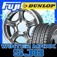 【送料無料 ジムニー】 DUNLOP ダンロップ ウィンターMAXX SJ8 175/80R16 16インチ スタッドレスタイヤ ホイール4本セット BRANDLE ブランドル 473 チタンシルバー 5.5J 5.50-16
