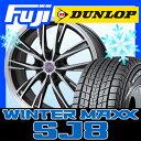 【送料無料】 DUNLOP ダンロップ ウィンターMAXX SJ8 225/65R17 17インチ スタッドレスタイヤ ホイール4本セット LEHRMEISTER レアマイスター ソライアV5 7J 7.00-17
