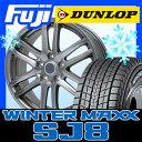 【送料無料】 DUNLOP ダンロップ ウィンターMAXX SJ8 225/65R17 17インチ スタッドレスタイヤ ホイール4本セット BRANDLE ブランドル G61 7J 7.00-17