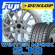 【送料無料】 DUNLOP ダンロップ ウィンターMAXX SJ8 225/65R17 17インチ スタッドレスタイヤ ホイール4本セット BRANDLE ブランドル TM20 7J 7.00-17