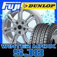 【送料無料】 DUNLOP ダンロップ ウィンターMAXX SJ8 215/70R16 16インチ スタッドレスタイヤ ホイール4本セット BRANDLE ブランドル M68 6.5J 6.50-16【DU17win】