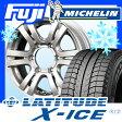 【送料無料】 MICHELIN ミシュラン ラティチュードX-ICE XI2 265/65R17 17インチ スタッドレスタイヤ ホイール4本セット MANARAY ユーロデザイン クロスフォーハイライダー 7.5J 7.50-17