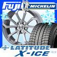 【送料無料】 MICHELIN ミシュラン ラティチュードX-ICE XI2 AGA ライゼン1 8J 8.00-18 255/55R18 18インチ スタッドレスタイヤ ホイール4本セット