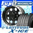【送料無料】 MICHELIN ミシュラン ラティチュードX-ICE XI2 265/70R17 17インチ スタッドレスタイヤ ホイール4本セット MICKEY-T ミッキートンプソン バハロック 9J 9.00-17【MI17win】