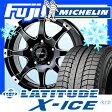 【送料無料】 MICHELIN ミシュラン ラティチュードX-ICE XI2 285/60R18 18インチ スタッドレスタイヤ ホイール4本セット MKW MK-76 8J 8.00-18