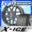 【送料無料】 MICHELIN ミシュラン X-ICE XI3 165/55R14 14インチ スタッドレスタイヤ ホイール4本セット BRANDLE-LINE ブランドルライン コンテルノ(マットガンメタ/リムポリッシュ) 4.5J 4.50-14