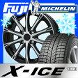 【送料無料】 MICHELIN ミシュラン X-ICE XI3 185/65R15 15インチ スタッドレスタイヤ ホイール4本セット BRANDLE ブランドル 962B 5.5J 5.50-15【MI17win】