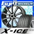 【送料無料】 MICHELIN ミシュラン X-ICE XI3 215/60R16 16インチ スタッドレスタイヤ ホイール4本セット BRANDLE ブランドル 962B 6.5J 6.50-16【MI17win】