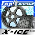 【送料無料】 MICHELIN ミシュラン X-ICE XI3 165/55R14 14インチ スタッドレスタイヤ ホイール4本セット LEHRMEISTER リアルスポーツ カリスマVS6 4.5J 4.50-14