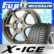 【送料無料】 MICHELIN ミシュラン X-ICE XI3 155/65R14 14インチ スタッドレスタイヤ ホイール4本セット LEHRMEISTER リアルスポーツ カリスマVS6 5J 5.00-14【MI17win】