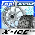 【送料無料】 MICHELIN ミシュラン X-ICE XI3 185/65R15 15インチ スタッドレスタイヤ ホイール4本セット BRANDLE ブランドル 039 5.5J 5.50-15【MI17win】