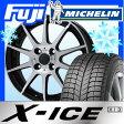 【送料無料】 MICHELIN ミシュラン X-ICE XI3 155/65R14 14インチ スタッドレスタイヤ ホイール4本セット BRANDLE ブランドル 562B 4.5J 4.50-14【MI17win】