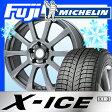 【送料無料】 MICHELIN ミシュラン X-ICE XI3(限定) 205/60R16 16インチ スタッドレスタイヤ ホイール4本セット BRANDLE ブランドル 565T 6.5J 6.50-16【MI17win】