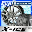 【送料無料 新型フリード】 MICHELIN ミシュラン X-ICE XI3 185/65R15 15インチ スタッドレスタイヤ ホイール4本セット BRANDLE ブランドル B-WS5 6J 6.00-15【MI17win】