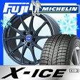 【送料無料】 MICHELIN ミシュラン X-ICE XI3 225/45R18 18インチ スタッドレスタイヤ ホイール4本セット LEHRMEISTER レアマイスター LMスポーツクロス10 マットブルー 7.5J 7.50-18