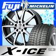 【送料無料 ボルボ(V60)】 MICHELIN ミシュラン X-ICE XI3 215/55R16 16インチ スタッドレスタイヤ ホイール4本セット 輸入車 BIGWAY EURO BAHN ST-X(パールブラックポリッシュ) 6.5J 6.50-16