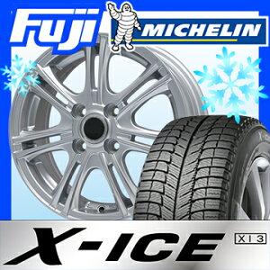【送料無料】MICHELINミシュランX-ICEXI3BRANDLEブランドルM685.5J5.50-14185/70R1414インチスタッドレスタイヤホイール4本セット