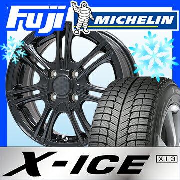 MICHELIN ミシュラン X-ICE XI3 185/70R14 14インチ スタッドレスタイヤ ホイール4本セット BRANDLE ブランドル M68B 5.5J 5.50-14【MI17win】:フジコーポレーション
