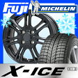 【送料無料】 MICHELIN ミシュラン X-ICE XI3 185/70R14 14インチ スタッドレスタイヤ ホイール4本セット BRANDLE ブランドル M68B 5.5J 5.50-14【MI17win】