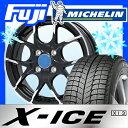 【送料無料】 MICHELIN ミシュラン X-ICE XI...