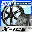 【送料無料】 MICHELIN ミシュラン X-ICE XI3 165/55R15 15インチ スタッドレスタイヤ ホイール4本セット LEHRMEISTER レアマイスター マストロ(グロスブラック/ブラッシュド) 4.5J 4.50-15【MI17win】