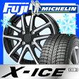 【送料無料】 MICHELIN ミシュラン X-ICE XI3 175/70R14 14インチ スタッドレスタイヤ ホイール4本セット BRANDLE ブランドル M61BP 5.5J 5.50-14【MI17win】