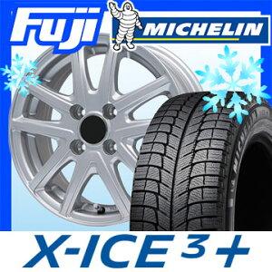 【送料無料】MICHELINミシュランX-ICEXI3プラス195/65R1515インチスタッドレスタイヤホイール4本セットBRANDLEブランドルM616J6.00-15【MI17win】