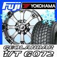 【送料無料】 YOKOHAMA ヨコハマ ジオランダー I/T G072 LT 315/75R16 16インチ スタッドレスタイヤ ホイール4本セット MKW MK-46 8J 8.00-16【YO17win】