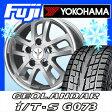 【送料無料】 YOKOHAMA ヨコハマ ジオランダー I/T-S G073 285/60R18 18インチ スタッドレスタイヤ ホイール4本セット LEHRMEISTER ロードスポーク WR 8.5J 8.50-18