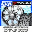 【送料無料】 YOKOHAMA ヨコハマ ジオランダー I/T-S G073 LT 285/75R16 16インチ スタッドレスタイヤ ホイール4本セット MKW MK-46 8J 8.00-16【YO17win】