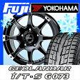 【送料無料】 YOKOHAMA ジオランダー I/T-S G073 275/60R18 18インチ スタッドレスタイヤ ホイール4本セット MKW MK-76 8J 8.00-18