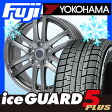 【送料無料】 YOKOHAMA ヨコハマ アイスガード5プラス IG50プラス 215/60R16 16インチ スタッドレスタイヤ ホイール4本セット BRANDLE ブランドル G61 6.5J 6.50-16