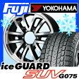 【送料無料】 YOKOHAMA ヨコハマ アイスガード SUV G075 265/70R16 16インチ スタッドレスタイヤ ホイール4本セット LEHRMEISTER ロードスポーク WR 8J 8.00-16【YO17win】
