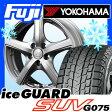 【送料無料】 YOKOHAMA ヨコハマ アイスガード SUV G075 225/60R18 18インチ スタッドレスタイヤ ホイール4本セット MANARAY ユーロスピード MS-5 7J 7.00-18【YO17win】