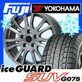 【送料無料】 YOKOHAMA ヨコハマ アイスガード SUV G075 235/55R18 18インチ スタッドレスタイヤ ホイール4本セット BRANDLE ブランドル 485 7.5J 7.50-18【YO17win】
