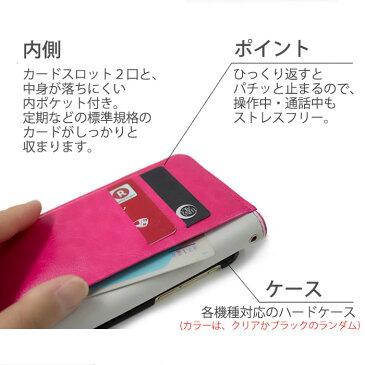スマホケース 手帳型 Android One 507SH 専用 ベルトなし α レザー 507SHカバー 手帳 Y!mobile かわいい アンドロイド ケース 507sh 手帳型 507shケース 手帳カバー おしゃれ 携帯ケース 507SH 対応 FJ6333