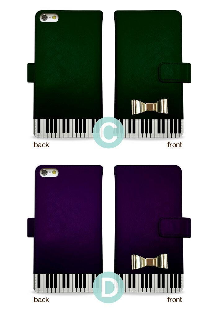 Piano deco 051 for Deco 51