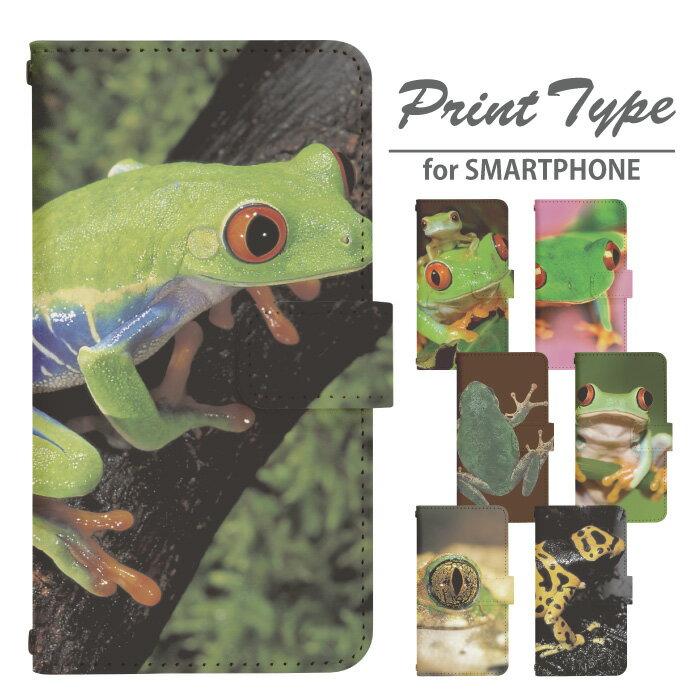 e386be65a1 スマホケース 手帳型 全機種対応 ベルトあり カエル カバー 手帳 iphone7ケース iPhoneケース iPhone8