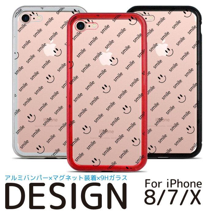 bdefd607f7 iPhoneケース smile iPhoneX iPhone8 iPhone7 対応 アイフォンXケース アイフォン7ケース アイフォン8ケース
