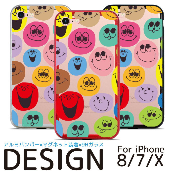 791cf00c3e iPhoneケース スマイル iPhoneX iPhone8 iPhone7 対応 アイフォンXケース アイフォン7ケース アイフォン8ケース
