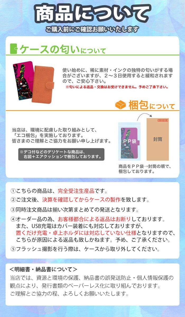 iphone5s-di067
