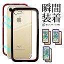 背面ガラス バンパー iPhoneケース 薄型 軽量 アルミサイド バックガラス iPhoneX iPhone8 iPh……