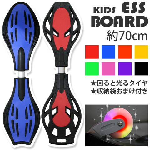 エスボード キッズ 子供用 スケートボード ストリート スケボー Jボード ジェイボード 2輪 11色 ミニモデル ★t FJ1541