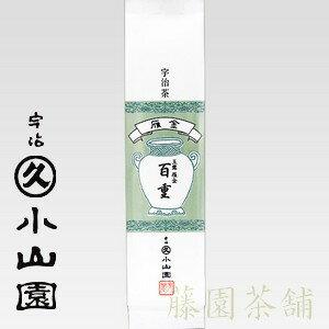 Karigane kukicya, momoe【百重】 200g bag【cone tea】【green tea】【karikane】