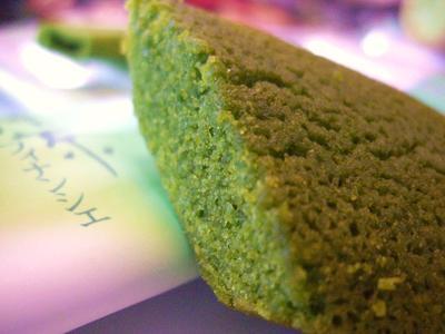 Matcha Financier baked pastry 5pastries