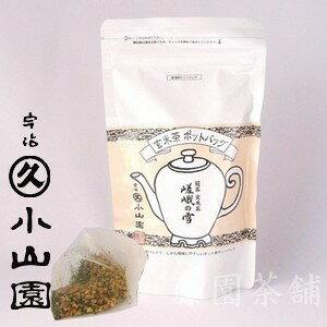 【玄米茶】【丸久小山園】ポット用ティーバッグ玄米茶 嵯峨の雪 SP袋(8g×10袋)