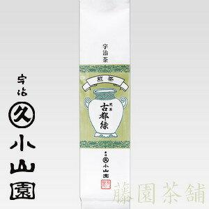 煎茶 古都緑 100g袋【宇治茶】【丸久小山園】