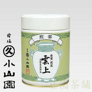 茶葉・ティーバッグ, 日本茶 Japanease tea leaf, Award Sencha, Unjyo () 200ggreen teaSenchatea leaf